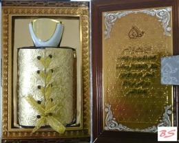 Ahlam Al Azara EDP 10ml
