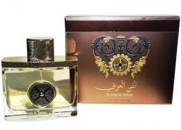 Al Fen Al Arabi Gold EDP 100ml